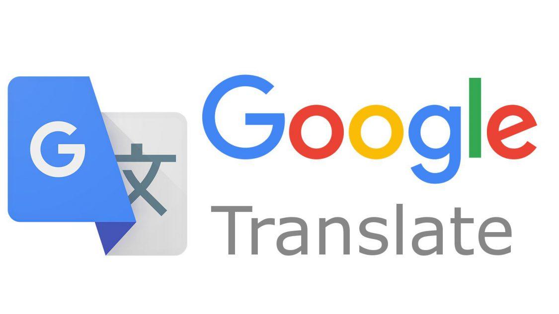 Tradurre un sito senza sforzo: Google Translate, uso avanzato